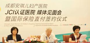 国际JCI认证医院